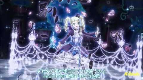 【HD】Aikatsu! - episode 20 - Yurika - Glass Doll【中文字幕】