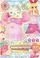 Aikatsu8/Aikatsu8 Day Outfit Cards
