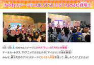 Img event02(1)