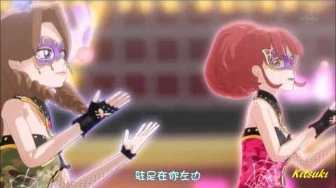 【HD】Aikatsu! - episode 47 - Masquerade - Wake up my music【中文字幕】