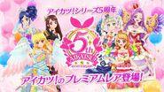 Data Carddass Aikatsu! 5 Anniversary CM