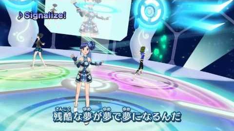 ステージ映像公開スペシャルVol.2『Signalize!』