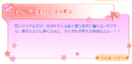 28MizukitoSuppon