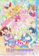 Aikatsu! The Movie Key Visual