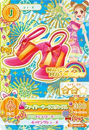 Card zapatos rosas con amarillo y naranja