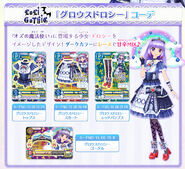 Growth Dorothy Coord news02
