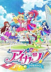 Aikatsu season 2