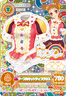 Maple Candy Coord 1
