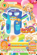 Funky Blue Coord 1