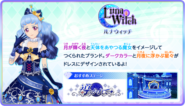 Img brand luna witch