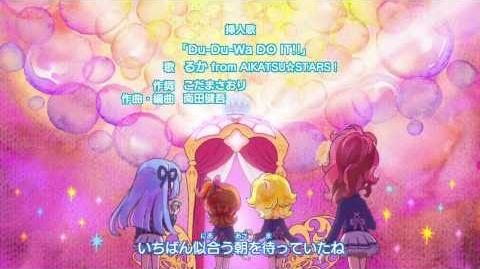 HD アイカツ! Aikatsu ED 5 Good morning my dream (Eng Sub)