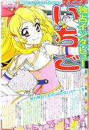 Aikatsu! Seasons 3 News Hoshimiya Ichigo