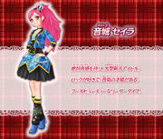 3DS myprincess chara Seira