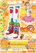 Ice Paradise Coord 3