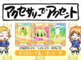Yellow Parade Coord