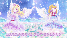Photokatsu floor of starlight