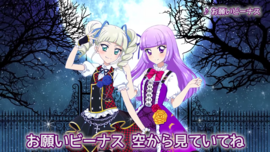 Photokatsu please venus