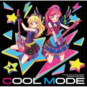 CD Cool-Mode