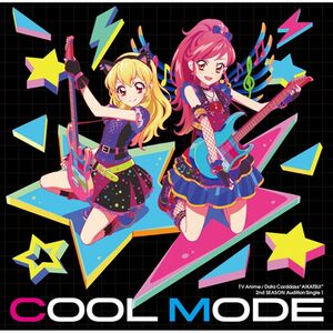 CD Cool-Mode