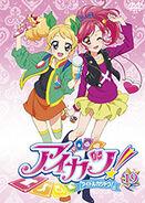 Aikatsu DVD Rental 19