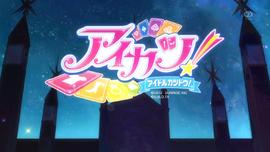 Aikatsu! Anime Title
