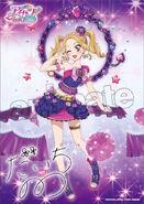 BDBOX5 Animate Edition Bonus