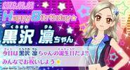 Bnr rin-birthday2015
