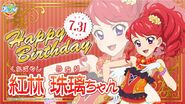 Happy Brithday Juri Aikatsu on Japan Tour 2017