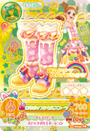 Lollipop Taurus Coord 3
