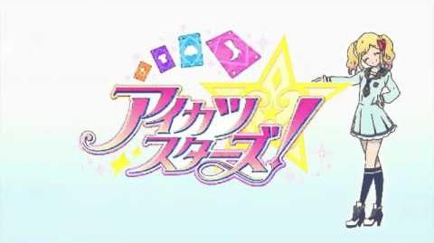 アニメ「アイカツスターズ!」PV