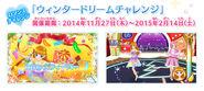 2015Part2 news04