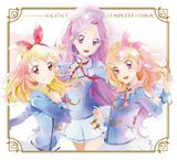 Aikatsu! COMPLETE CD-BOX