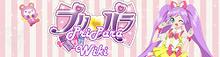 PriPara Wiki-wordmark