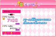 Aisuma app 19