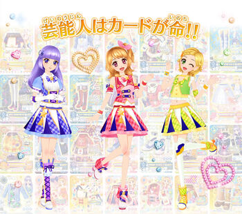 Data Carddass Aikatsu! 2015 series