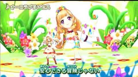Aurora Princess/Video gallery