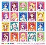 Aikatsu soundtrack 1 cover