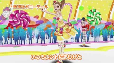 4連続☆新ミュージックビデオ公開!Vol.1『放課後ポニーテール』♪