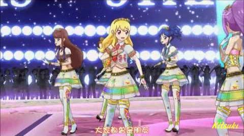 【HD】Aikatsu! - episode 45 - STAR☆ANIS - Hirari-Hitori-Kirari【中文字幕】