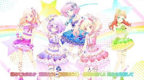 【アイカツ!フォトonステージ!!】オリジナル新曲「We are STARS!!!!!」プロモーションムービー(フォトカツ!)