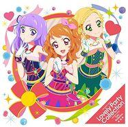 Lovely Party Collection-Tutu Ballerina CD