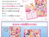Aikatsu! 2014 Calendar