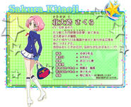 Anime S2 character 06