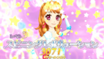 Akari Dress Appeal