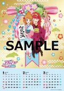 AkariGen BDBOX4 RakutenEd Calendar Poster