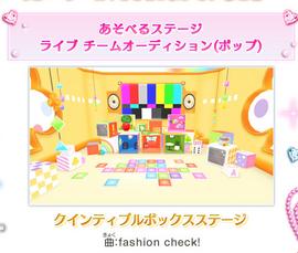 Quintiplebox fashioncheck!