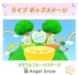 Colorfulfruits angelsnow