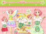 Sakura Kitaoji/Galería