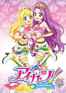 Aikatsu DVD Rental 17