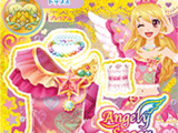 Angely Gemini Coord